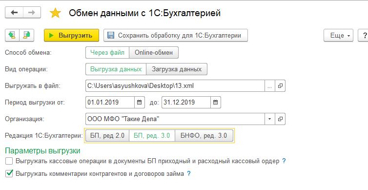 Бухгалтерия мфо ип украина регистрация
