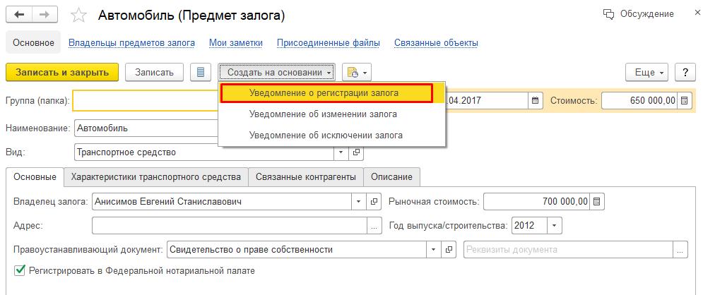 онлайн калькулятор по кредиту в сбербанке